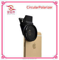 New Arrival 37mm Cpl Filter Optical Filter Lens for Mobile Phone