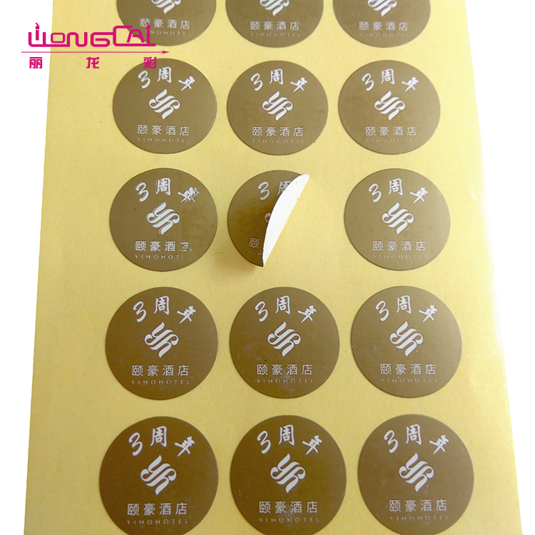 Custom high quality private label art paper logo waterproof label printing stickers