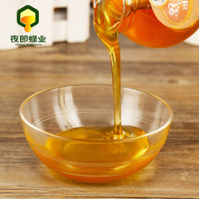 100 pure natural raw honey with best quality