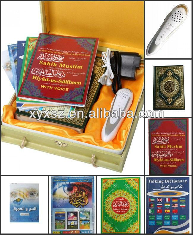 Urdu Islamic Books M9 Quran Read New Coran/koran/quraan Color Coded Tafsir  Hadith About The Quran And Sunnah - Buy Urdu Islamic Books,Quran Read,Quran