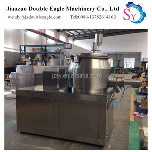 Wholesale Price rapid mixer granulator/pharmaceutical wet type mixing  granulator machine