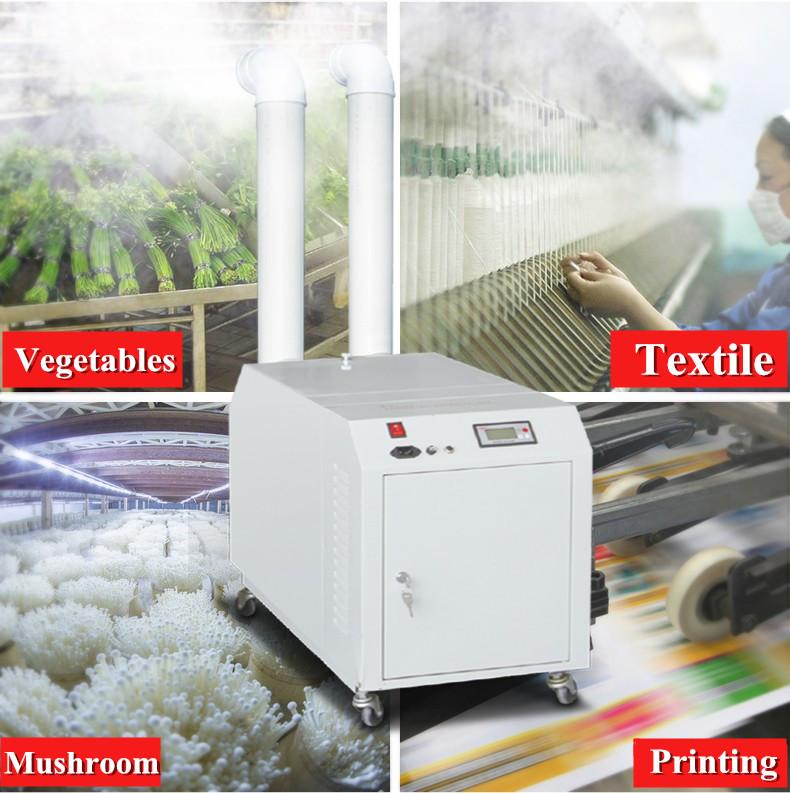 12 キログラム/時間農業加湿器温室加湿器キノコ加湿器