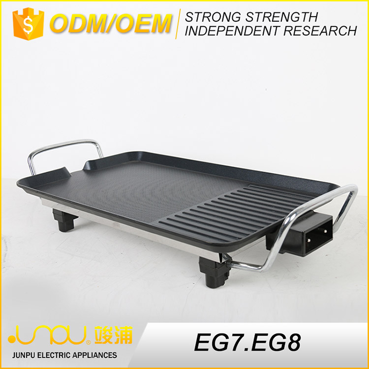 New design outdoor picnic aluminum flat baking tray non stick
