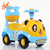 China factory 4 wheel toys swing car / safe plastic kids twist car / lovely children swing car wholesale