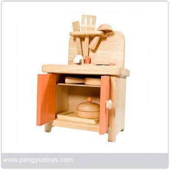 European Style Wooden Kitchen Toy,wooden Kitchen Sets Toy For Mother Garden  PY1088