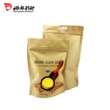 Good Quality Food Grade Kraft Paper Coffee Packaging Bag With Valve