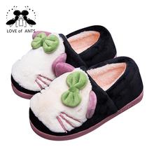 best authentic 61d30 2c1f0 Promozione Pantofole Animali Bambini, Shopping online per ...