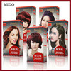 Professional hair color brands OEM manufacturer wholesale price private label halal natural best permanent hair dye color cream