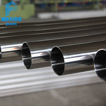 310S Heat Resistant 1.4845 Big Diameter 1.4404 Thin Wall Stainless Steel Pipe