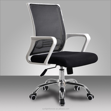 Most popular computer chair computer game chair computer chair specifications