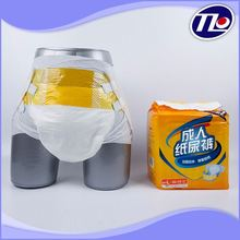 Disposable adult products adult pants type diaper with two sides elastic waistbands