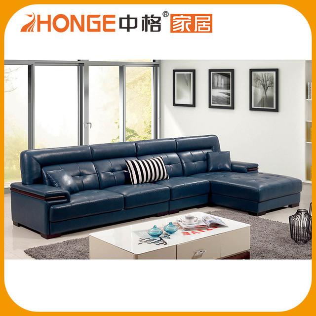 Dark Blue Sectional Corner Sunroom Cowhide Funky Leather Sofa - Buy Funky  Leather Sofa,Cowhide Leather Sofa,Sunroom Leather Sofa Product on ...
