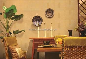 Loren 3d Simple Islamic Plain Design Wallpaper In Saudi Arabia 37505