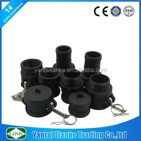 pp camlock coupling & pipe fittings hose adaptor e