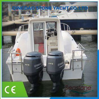 Electric Fiberglass Cabin Cruiser Fishing Boats