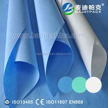 surgical medical packing crinkled papers