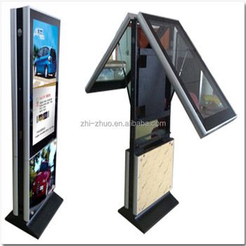 "55"" Indoor Floor Standing double sided tv digital signage totem touch screen price"