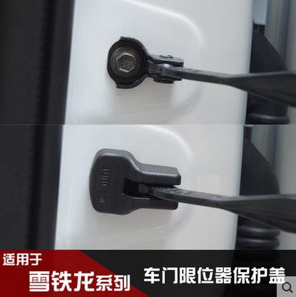 4 шт./лот двери автомобиля украшение замок защитный чехол , пригодный для Citroen C-QUATRE C4L авто дверной замок Protecter антикоррозийная резина