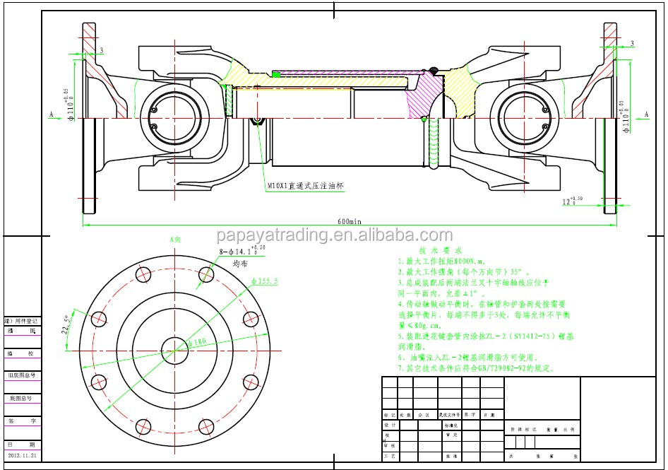 Pto Shaft Design : Small universal joint shaft with ce certifation buy