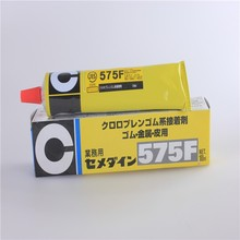 Japan Cemedine 575F Yellow liquid instant glue Silicone Adhesive