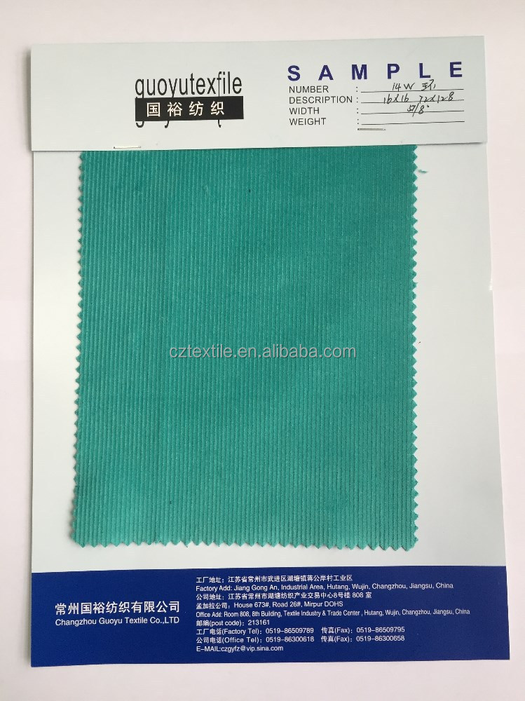 Hot sale 100% cotton corduroy fabric textile