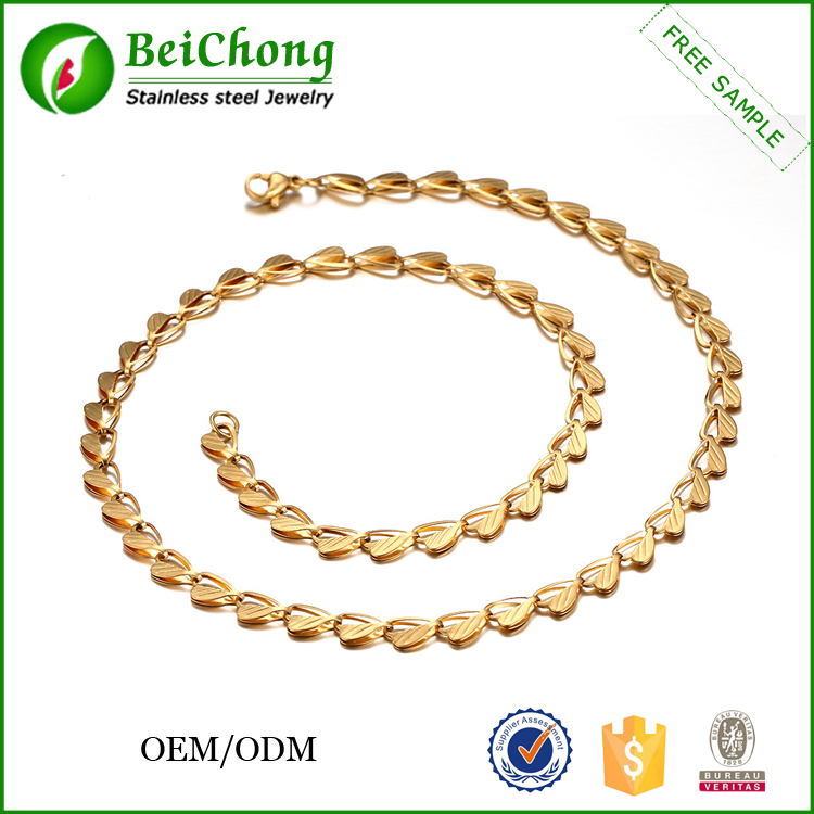 Beichong brand wholesale lastest golden chain necklace new gold ...