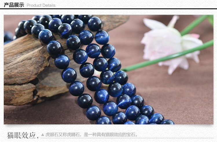 4mm 6mm 8mm 10mm 12mm natural blue beads tiger eye stone for sale