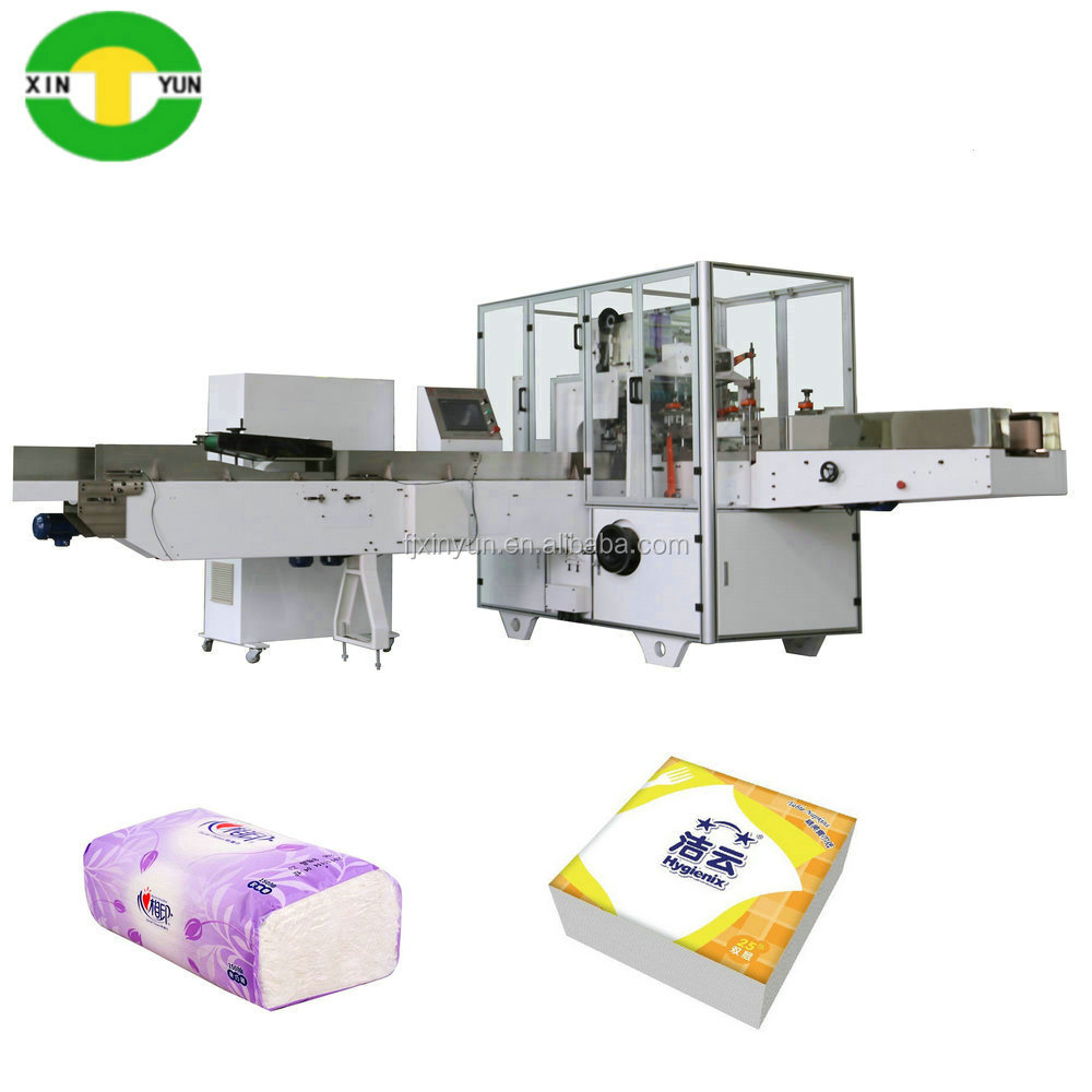 Latest automatic napkins plastic bag packaging machine