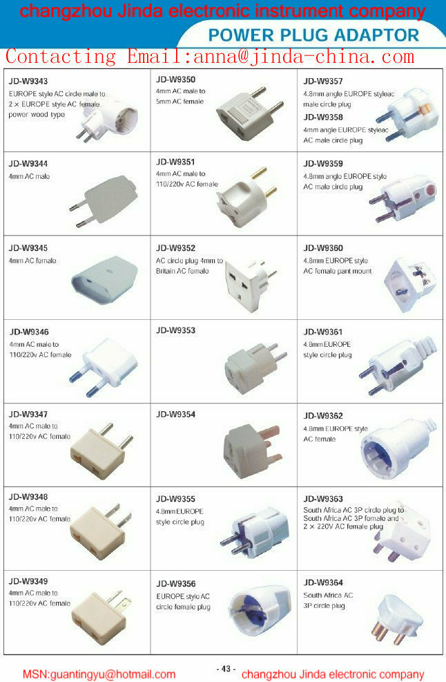 Korea France Germany Power Adapter Buy Korea Power