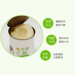 Hot Sale 2018 Fresh Delicious Canned Pear in light Syrup Canned Fruit