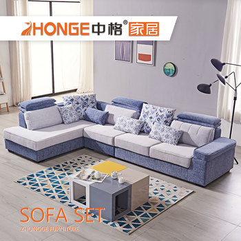 Contemporary Furniture L Shaped Corner Design Adjustable Headrest Fabric  Living Room Sofa Set - Buy Contemporary Fabric Sofa,Adjustable Headrest ...