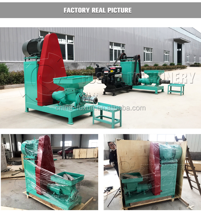Best quality briquette machine/briquette machine price/biomass briquette machine