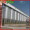 Long service time short construction cycle 1 tons grain silo prices