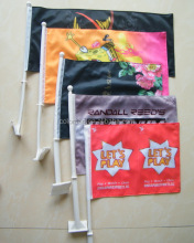 Custom car hood flags ce certificate