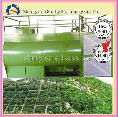 hydraulic lawn hydroseeding machine price from china 0086-15238616350