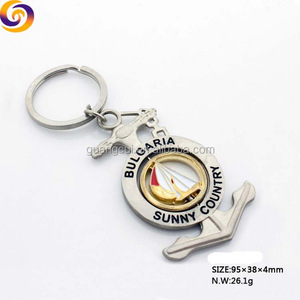 Bulgaria tour souvenir rotate boat anchor rudder key ring keychain