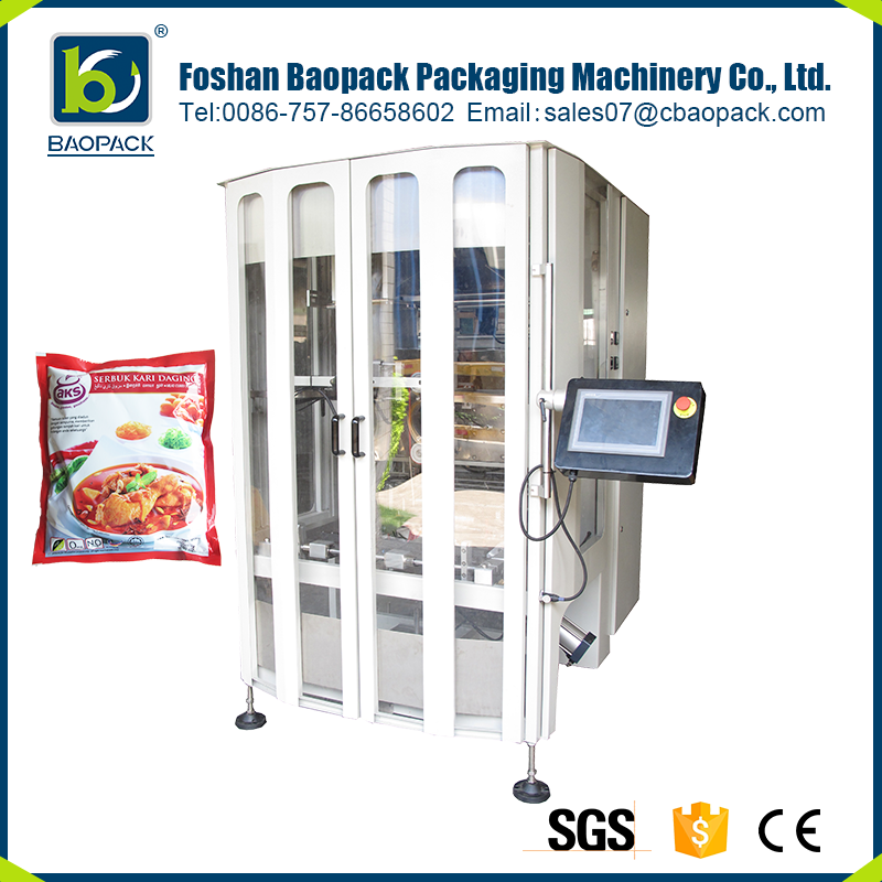 Factory outlets Food vegetable horizonal flow pack machine china manufacturer