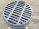 Smooth Surface Stable Safe Cast Iron Round Gully Grating