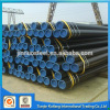 Multifunctional gi seamless steel tube for wholesales
