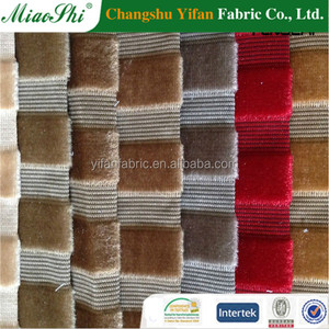 Alibaba Trade Assurance China Manufacturer sells knit polyester corduroy fabric wholesale