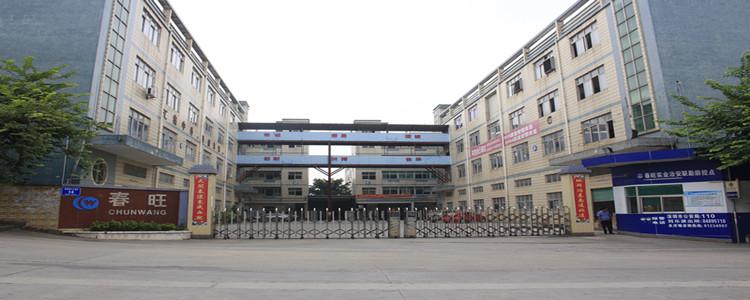 chunwang' desiccant