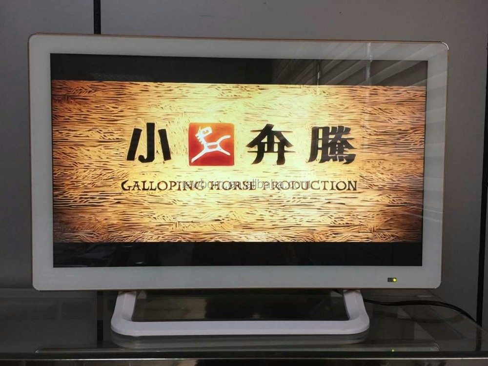 New arrival 19 inch LED television wholesale