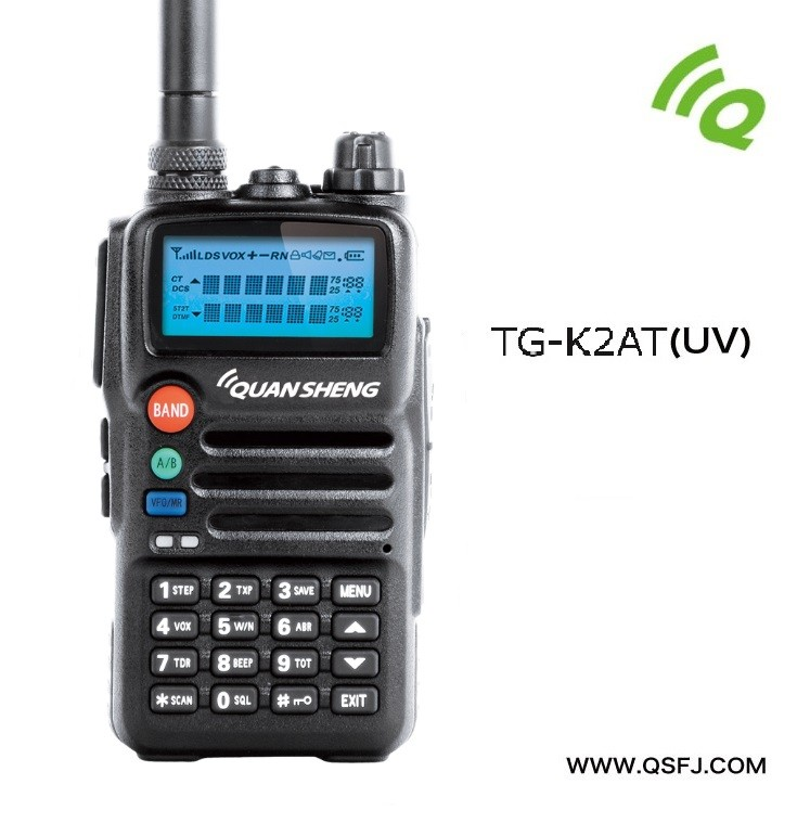 handheld 5W mini dual band walkie talkie