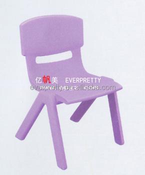 Merveilleux Plastic Kids Chair Wholesale On Promotion, Kids Stackable Plastic Chairs