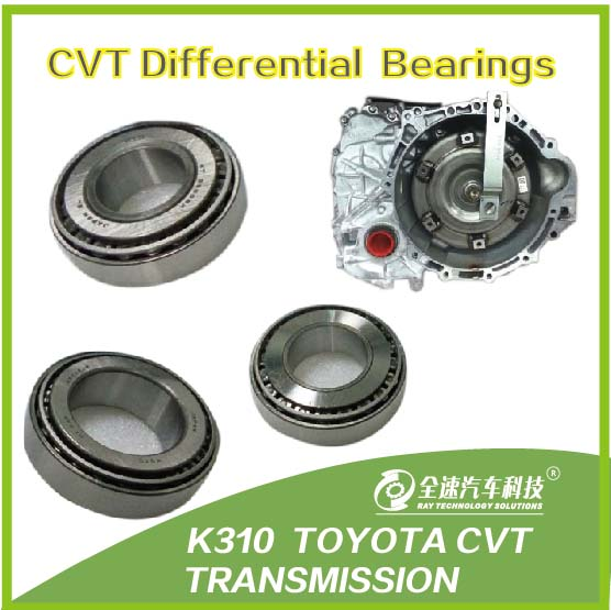 K310/K311/K111 CVT TRANSMISSION PULLEY BEARING/BEARINGS