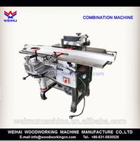 ML393 Combination Woodworking Machines/Universal Wood Machine