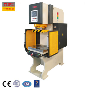 Points Embossing Machine, Points Embossing Machine Suppliers