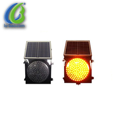 LB-L1 Remind Drive Safely Tunnel Safety Blinking Led Signal Solar Traffic Light Yellow