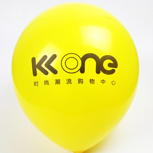 customized logo printed hot sale round balloon