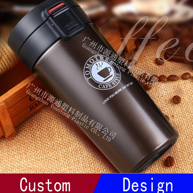China Beautiful Blank Sublimation Stainless Steel Travel Mug Wholesale